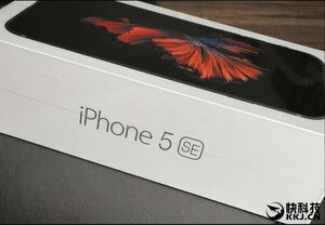 iPhone-5se-in-retail-packaging