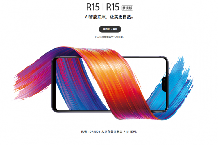 Oppo R15 ve Oppo R15 Dream Mirror Edition